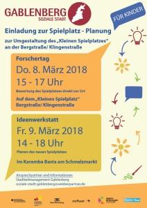 20180122_Spielplatzbeteiligung_Kleiner Spielplatz Gablenberg_Plakatklein